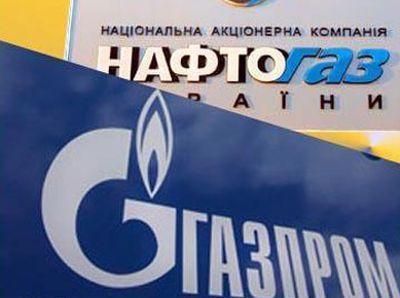 Фото з www. donbass.ua.