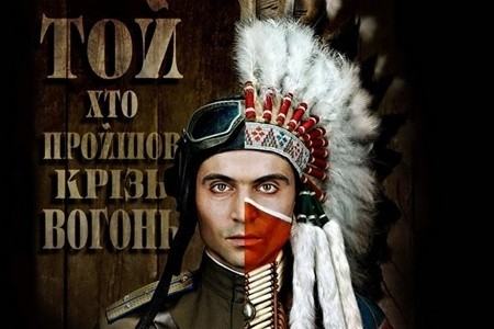 Фото з: www.kino.sumy.ua