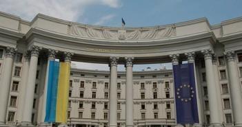 фото з www.pik.tv
