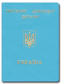 zagranpassport.com.ua