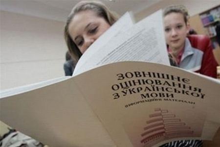 ukr.obozrevatel.com