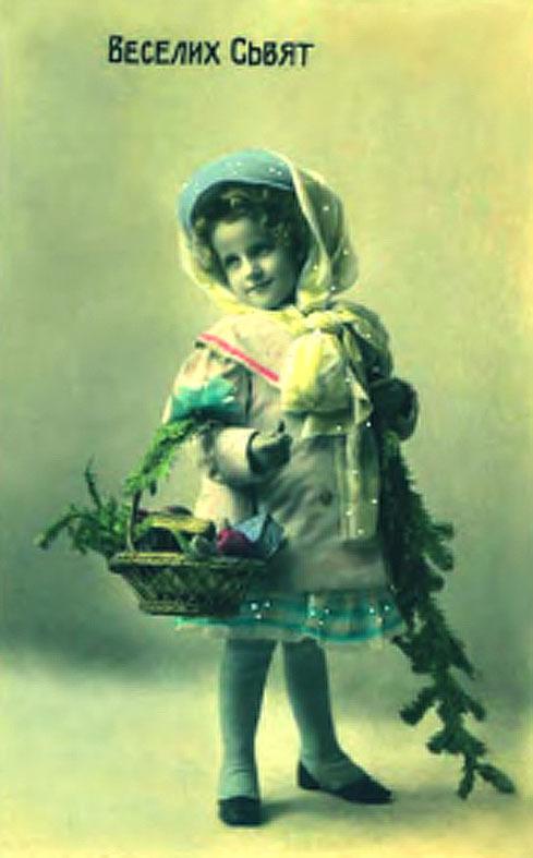 Закордонна різдвяна поштівка з українським вітанням. Початок ХХ ст.