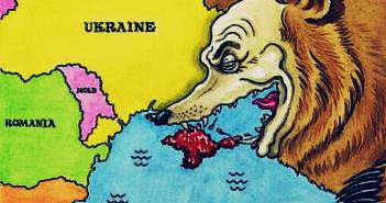 Росія – агресор