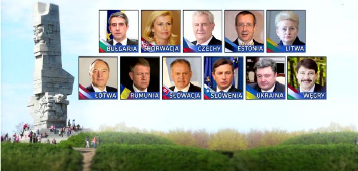 В урочистостях Дня пам'яті за жертвами війни і закінчення війни в Європі у польському Ветерплатте візьме участь Президент України