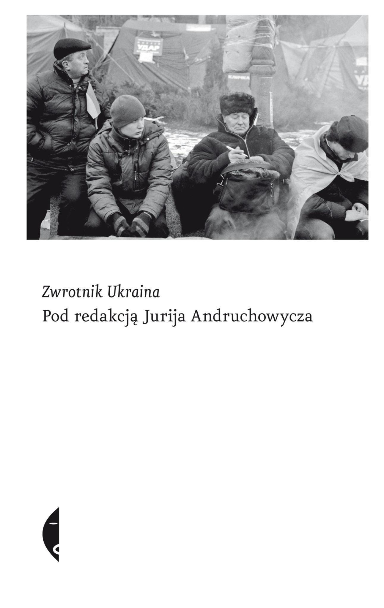 zwrotnik ukraina