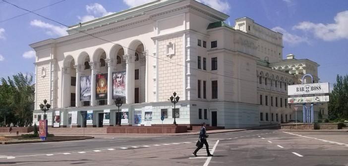 донецьк опера