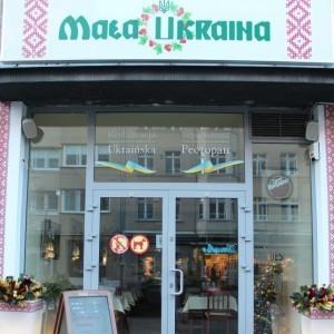 Mala Ukraina Gdynia