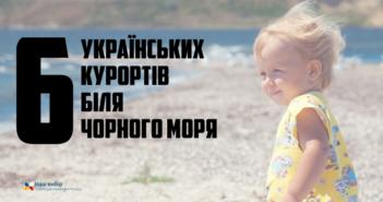 Фото: Сорокін Олег