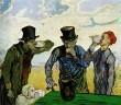 Вінсент Ван Гог. Ті, що п'ють. 1890