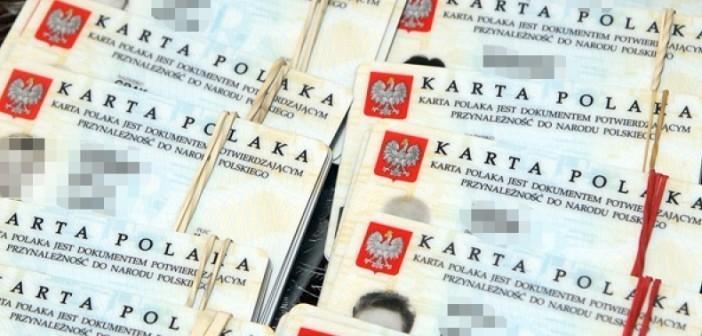 В Україні викрили організаторів злочинної схеми з виготовлення карти поляка
