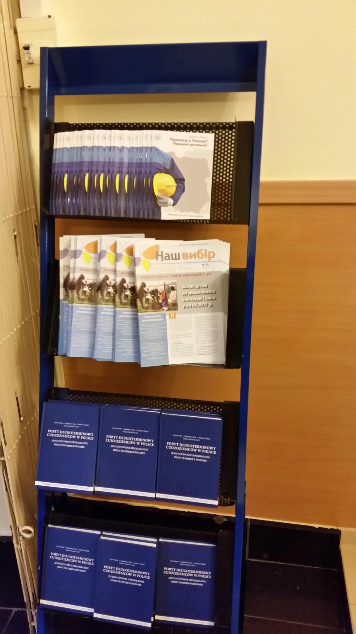 Інформаційний стенд з літературою і газетами