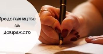 Фото із сторінки: yak-prosto.com