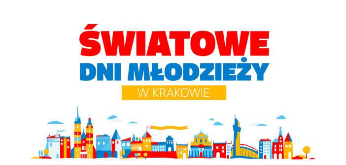 Додаткові смуги руху для паломників на польських кордонах