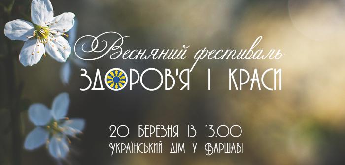 feltywal krasy ua +