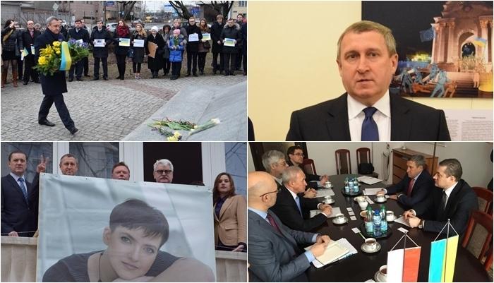 Фото: Посольство України у Польщі