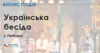ukrainska besida lublin