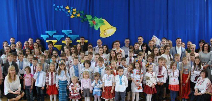 украънська школа варшава