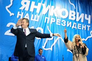 янукович танцує