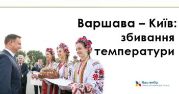Фото: Анджей Грегоровіч/КПРП