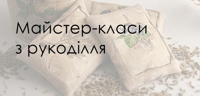 warsztaty-rek-ua
