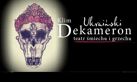 dekameron-ua