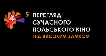 kino-lwow