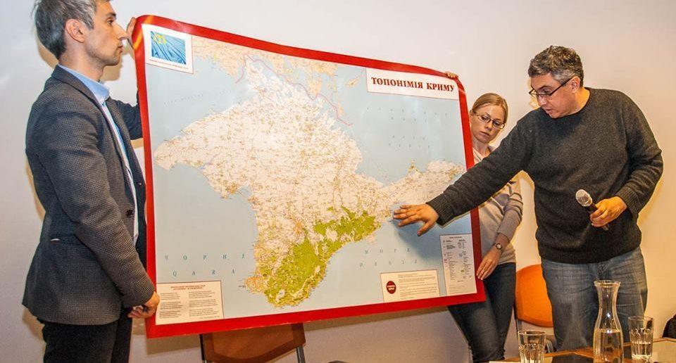 mapa-kipiani-2