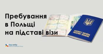 passport-visa-portal