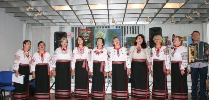 halychanka