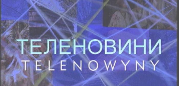 telenovyny