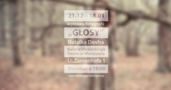 glosy-portal