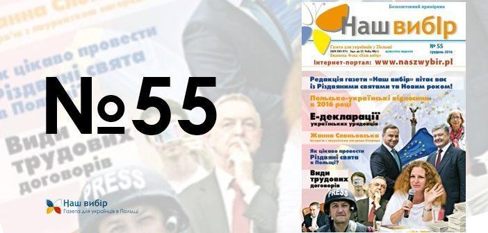 55-portal