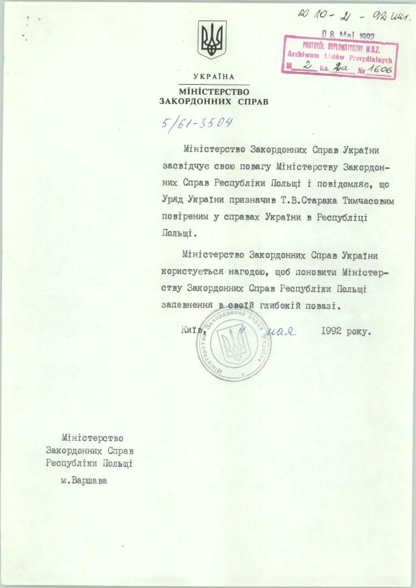 Нота МЗС Украъни з інформацією про призначення Теодозія Старака chargé d'affaires ad interim, 4 травня 1992
