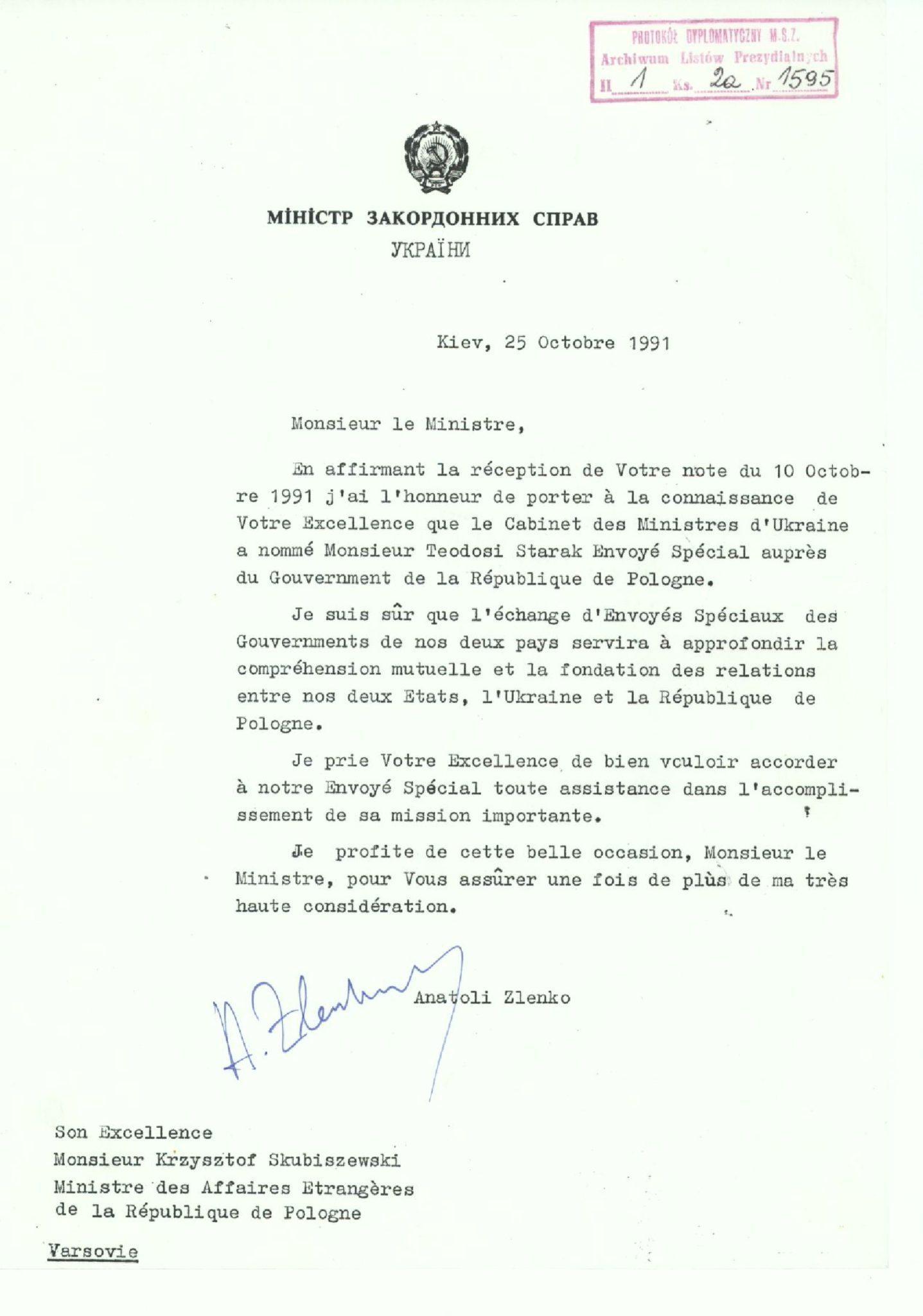 Дипломатична нота МЗС України з інформацією про призначення українським урядом Теодозія Старака Спеціальним посланником, 25 жовтня 1991
