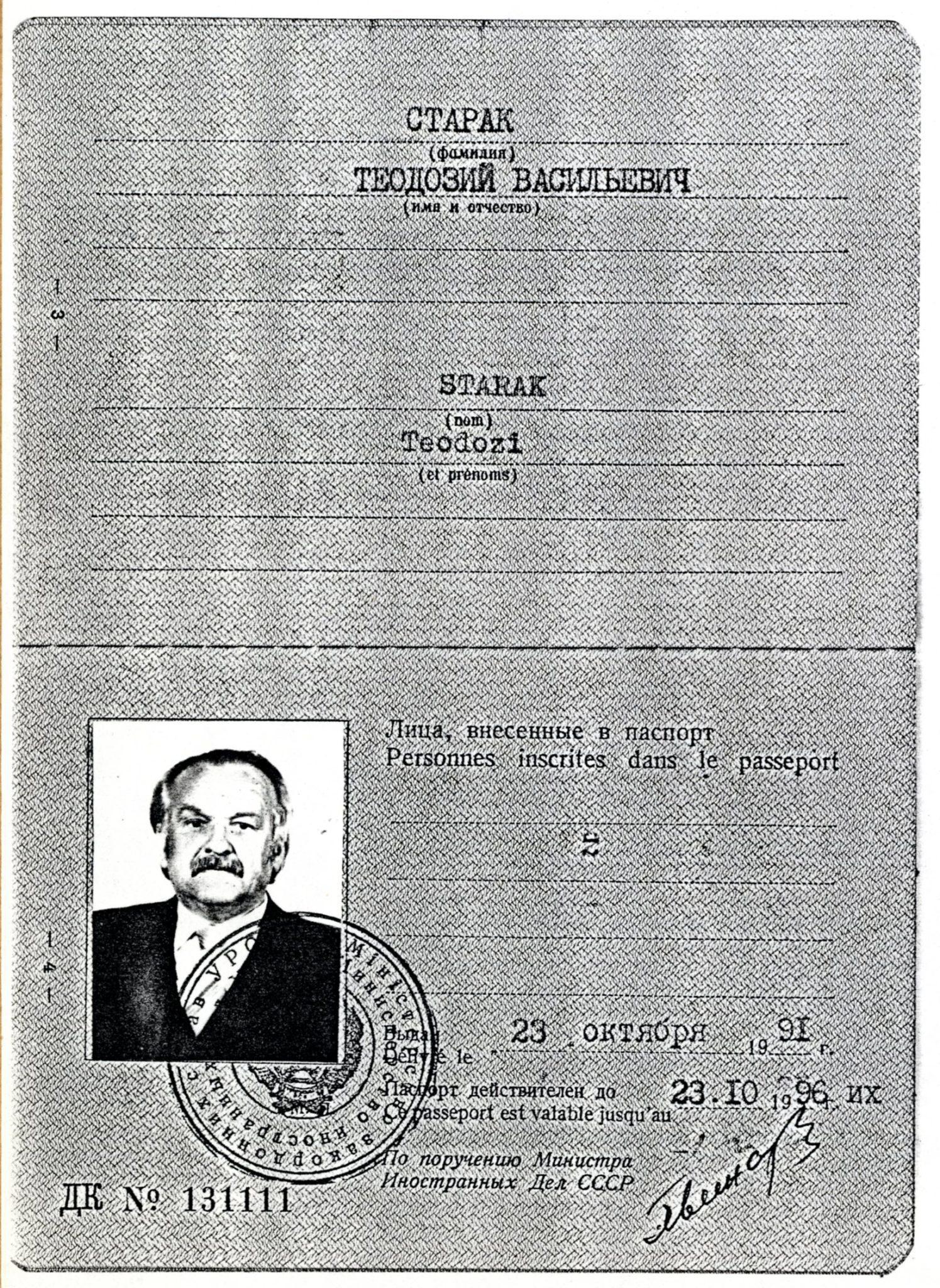 Копія паспорту Теодозія Старака, 23 жовтня 1991 r.