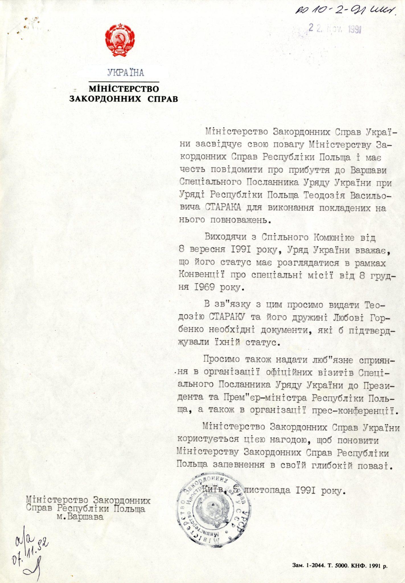Нота МЗС України з інформацією про прибуття до Варшави Теодозія Старака, 5 листопада 1991