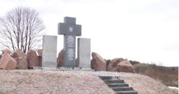Відбудований пам'ятник у Гуті Пеняцькій, 24 лютого 2017