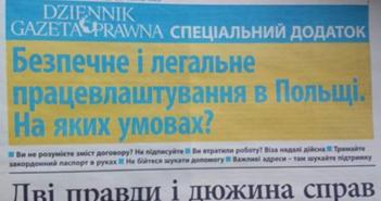 gazeta pr