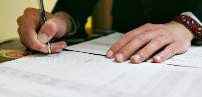 У Польщі складають випускний іспит з української мови