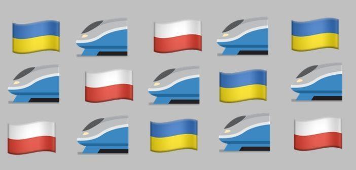 З грудня курсувати потяг Перемишль-Одеса