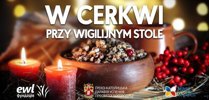 На Святий Вечір у Варшаві співали колядки та частувались найсмачнішою кутею