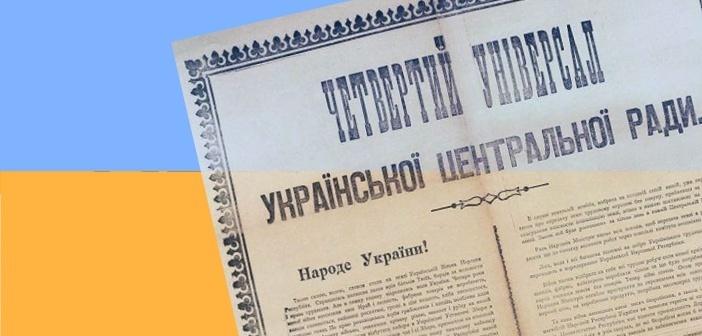 У Любліні відзначатимуть 100-річчя самостійності України
