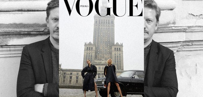 Вийшов перший номер Vogue Polska