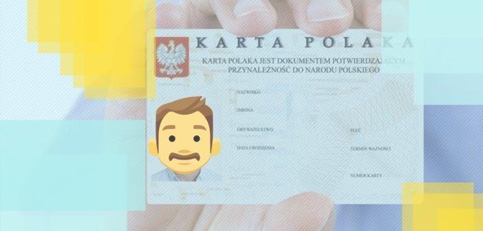 Скільки українців отримали карту поляка?