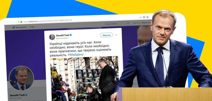 """Президент Європейської Ради Дональд Туск:  """"Українці надихають усіх нас"""""""