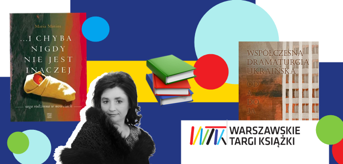 Україна на X Варшавському книжковому ярмарку