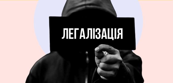 У Польщі затримано осіб, які сприяли незаконній легалізації іноземців