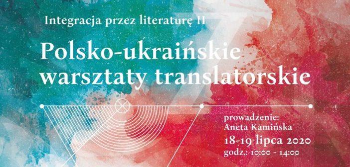 Українсько-польські майстер-класи для перекладачів